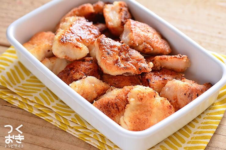 鶏の塩こうじから揚げの作り置き・常備菜レシピ