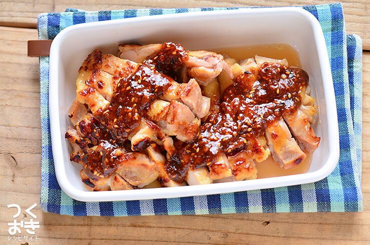甘辛ごま味噌チキンの常備菜・作り置きレシピ