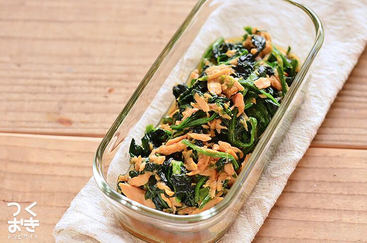 ほうれん草とツナのオイスター炒めの常備菜・作り置きレシピ