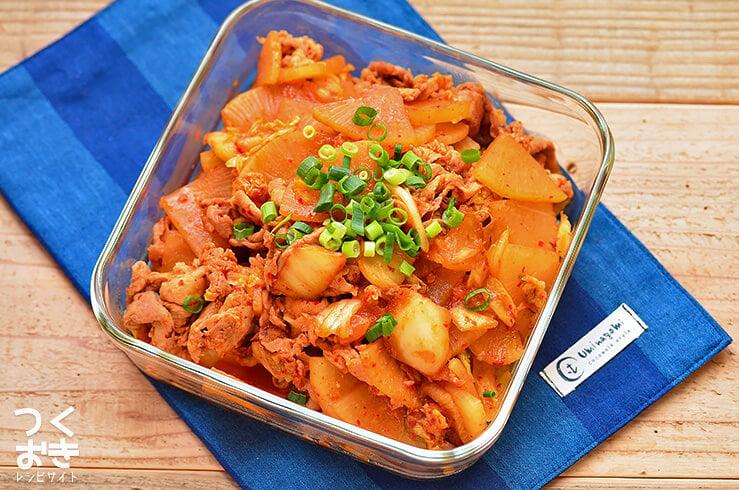 豚肉と大根のキムチ炒めの常備菜・作り置きレシピ