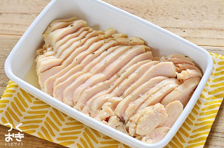 ハーブチキン(サラダチキン)の常備菜・作り置きレシピ