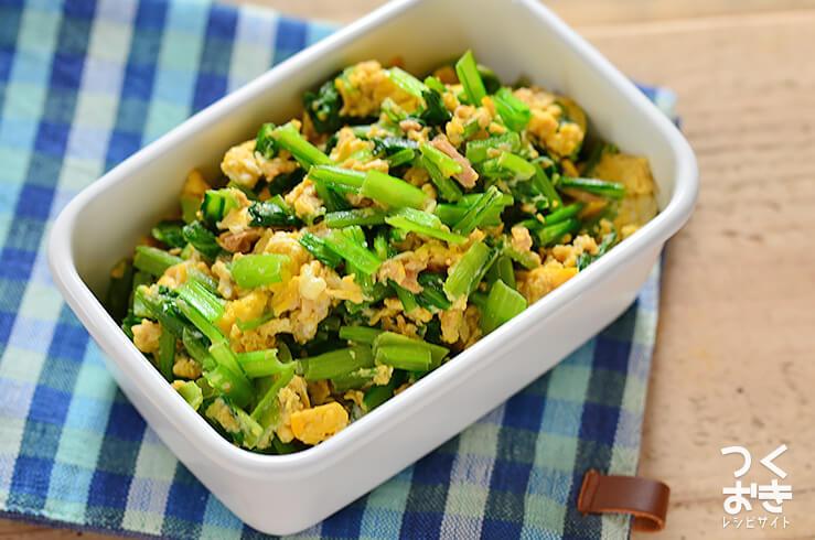 小松菜のツナたまご炒めの常備菜・作り置きレシピ