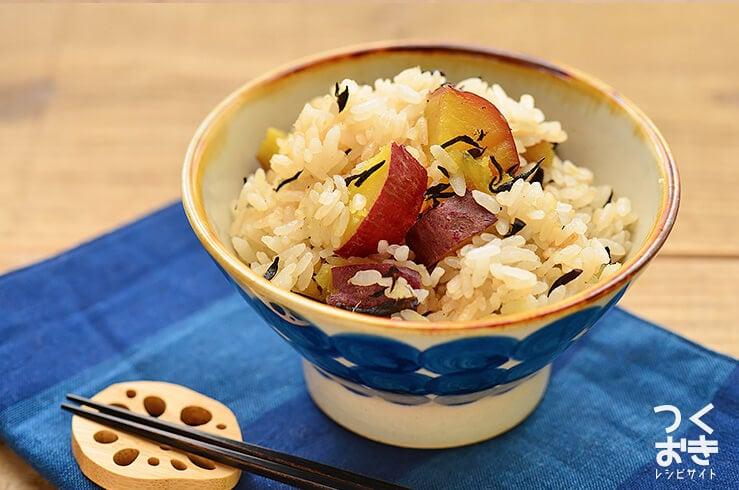 さつまいもとひじきの炊き込みご飯の作り置きレシピ