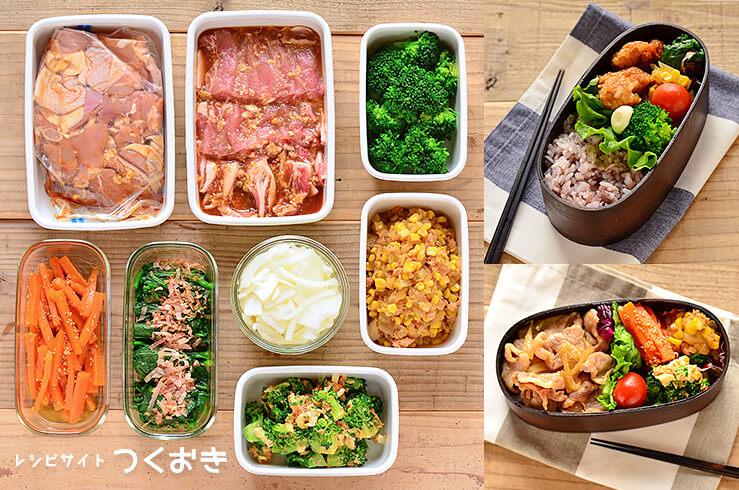 記事後半には、それらを使ったお弁当の詰め合わせ例も写真付きで載せているので、よろしければ春から始まるお弁当作りにお役立てください。