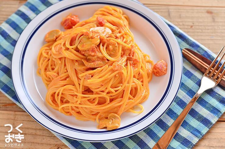 トマトクリームパスタのレシピ写真