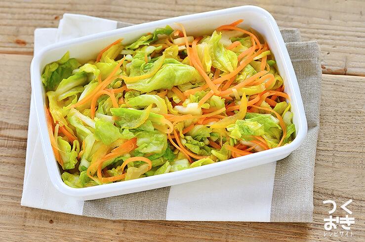 キャベツの浅漬けの常備菜・作り置きレシピ