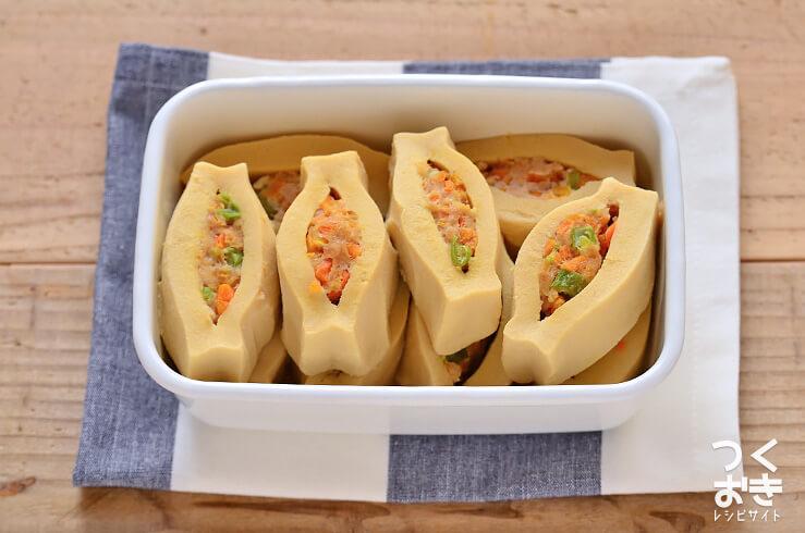ヘルシーボリュームおかず。高野豆腐の肉詰め煮の料理写真
