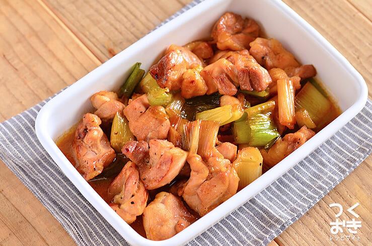 鶏肉と長ねぎの甘辛炒めの常備菜・作り置きレシピ