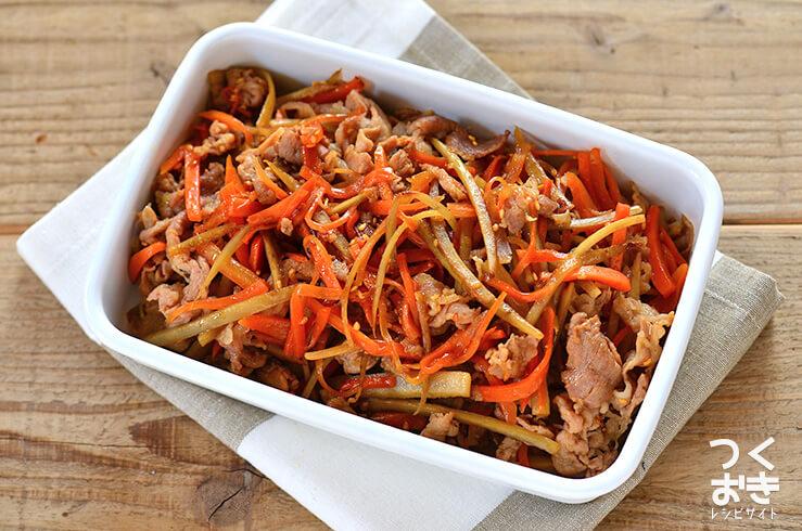 豚肉とごぼうの甘辛炒めの料理写真