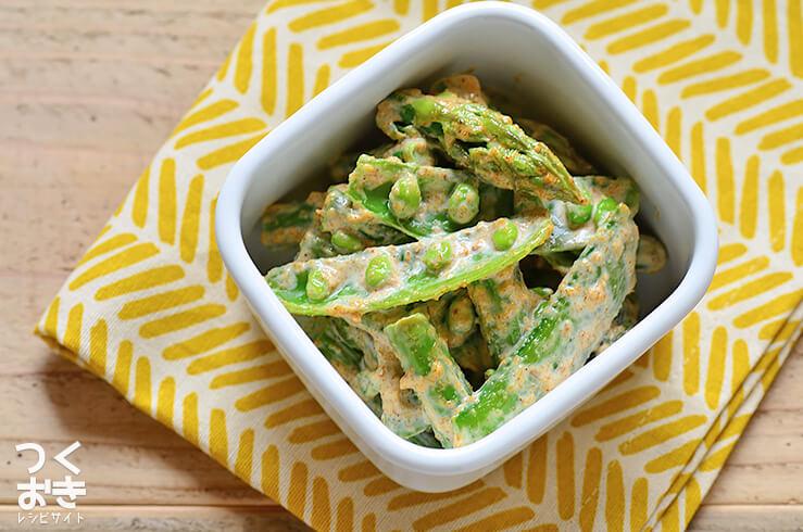 アスパラとスナップエンドウのごまマヨ和えの常備菜・作り置きレシピ