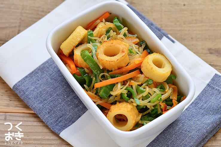 カロリーオフしたい日の!しらたきうまうま野菜炒めの料理写真
