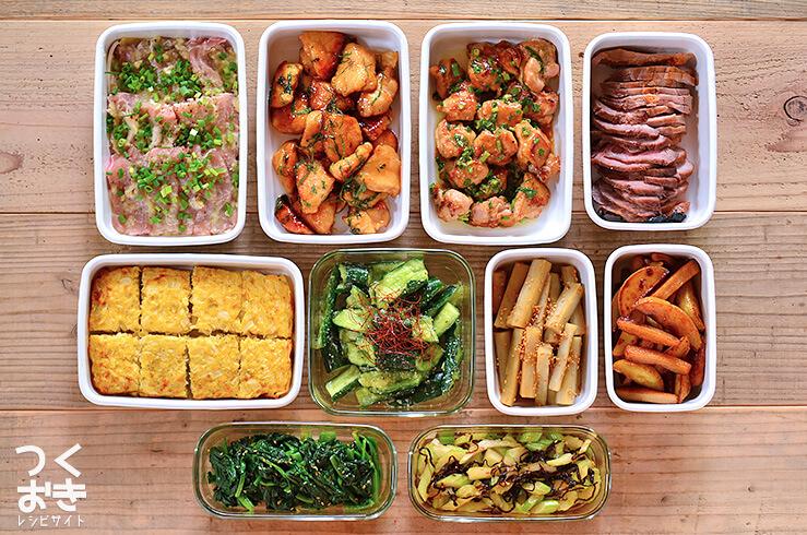 週末まとめて作り置き・常備菜(20170520)