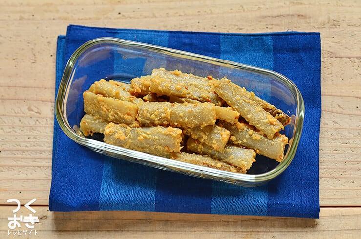 ごぼうのごま味噌ナムルの常備菜・作り置きレシピ