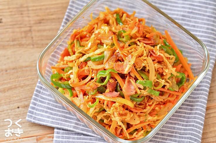切り干し大根の焼きそば風の常備菜・作り置きレシピ