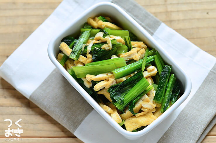 小松菜煮浸しの作り置き・常備菜レシピ