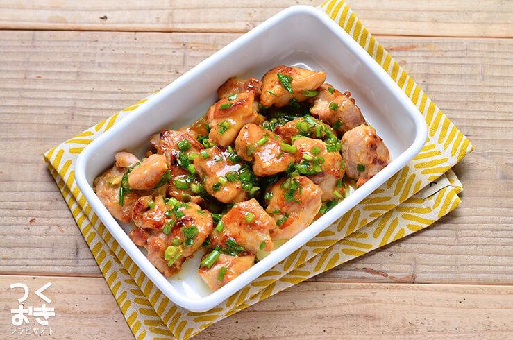 味噌マヨチキンの料理写真