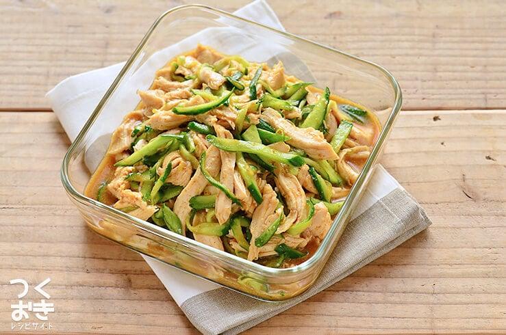 蒸し鶏きゅうりの作り置き・常備菜レシピ