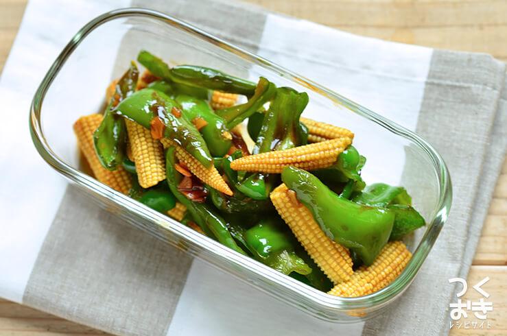 簡単時短レシピ。ピーマンとヤングコーンのオイスター炒めの料理写真