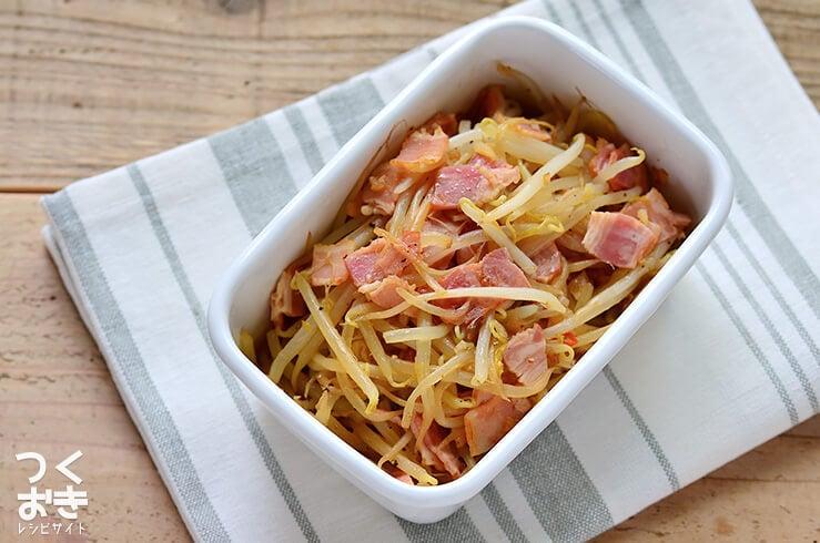 もやしとベーコンのにんにく醤油炒めの常備菜・作り置きレシピ