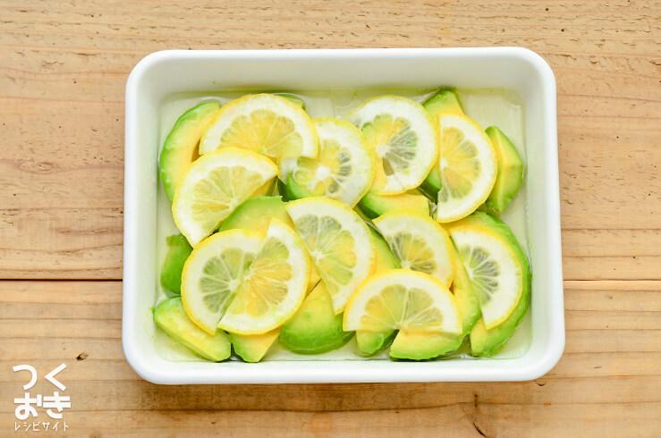 アボカドレモンマリネの常備菜・作り置きレシピ