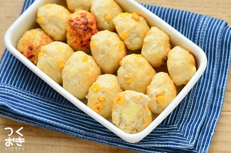 チーズインはんぺん鶏だんごの常備菜・作り置きレシピ
