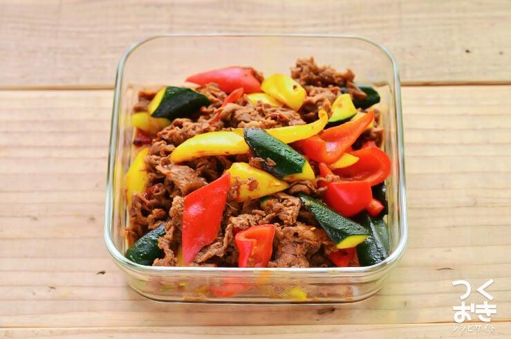 夏野菜と牛肉の韓国風炒めの簡単レシピ写真