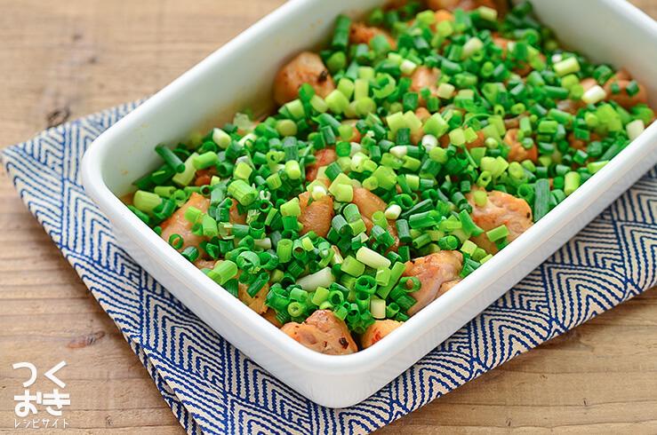 鶏肉のねぎポンびたしの常備菜・作り置きレシピ