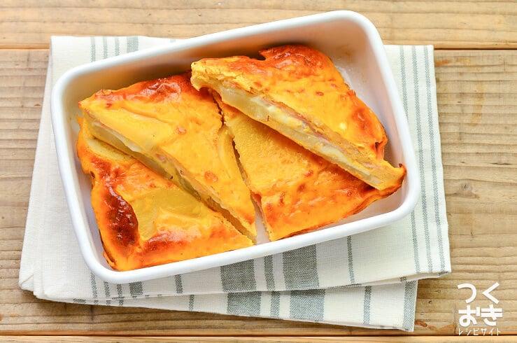 じゃがいも入りハムチーズオムレツの料理写真