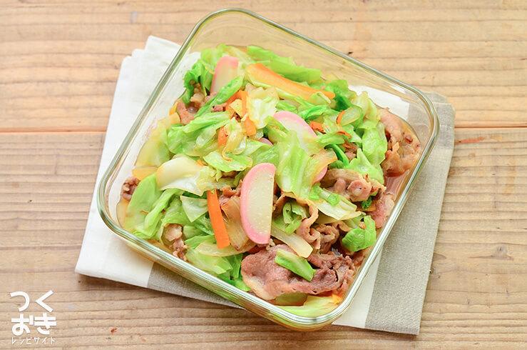 豚肉と野菜の中華風炒めの常備菜・作りおきレシピ