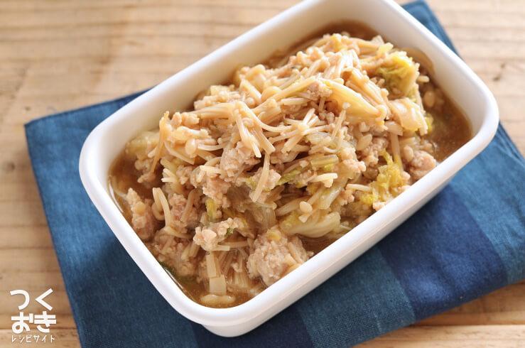 白菜とえのきのとろとろ鶏そぼろ煮の常備菜・作り置きレシピ