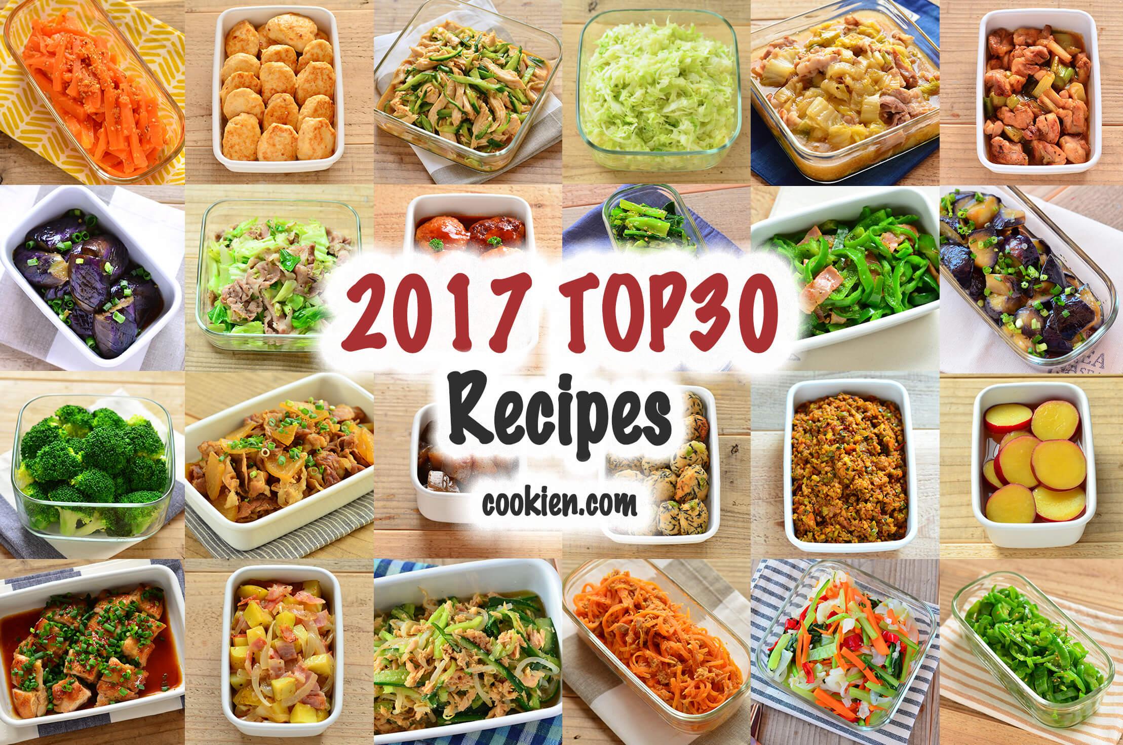 人気の常備菜・作り置きレシピ
