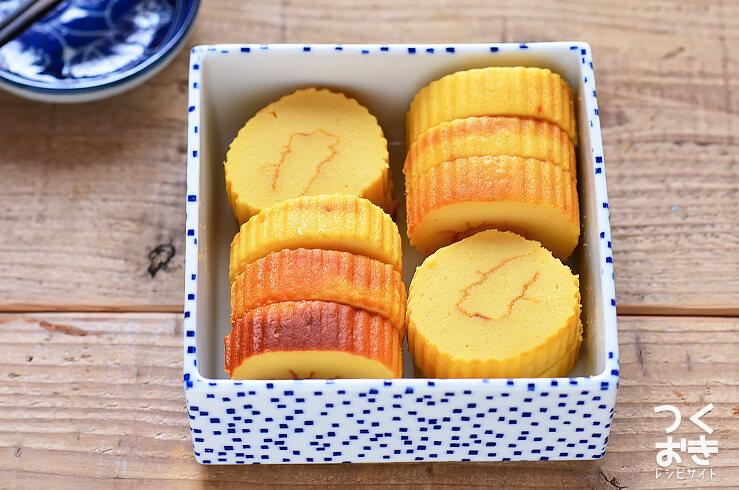 甘さひかえめの手作り伊達巻の常備菜・作り置きレシピ