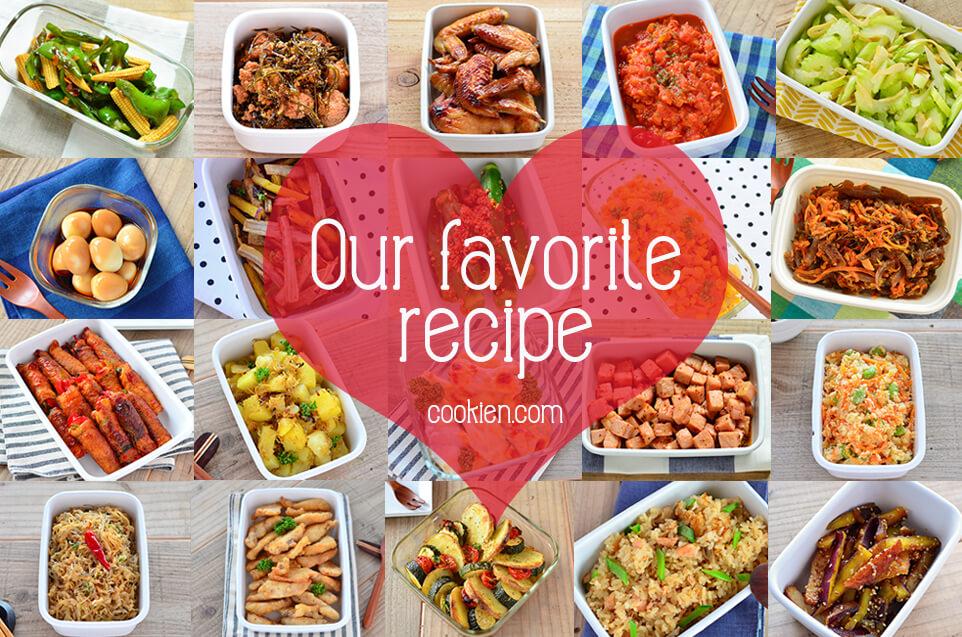 不人気だけど自分たちは好きな常備菜・作り置きレシピ