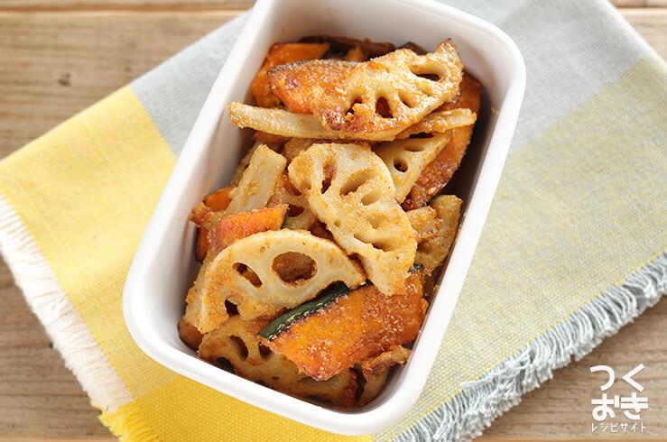 レンコンかぼちゃゴボウの甘酢ほっとサラダの料理写真