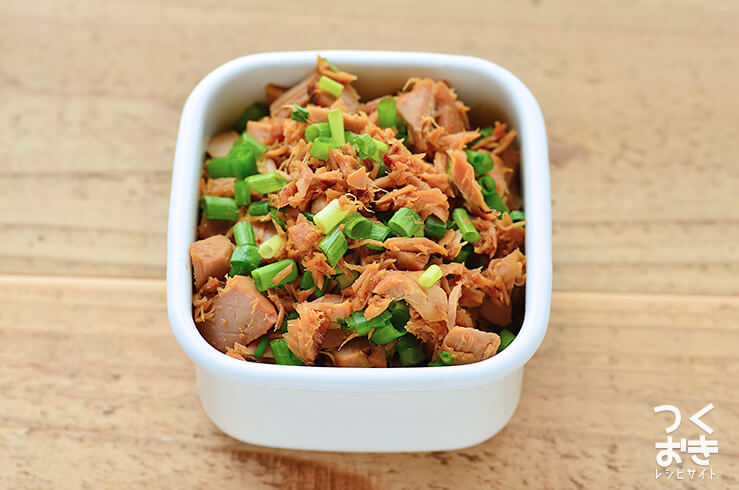 手作りマグロフレークの作り置き・常備菜レシピ