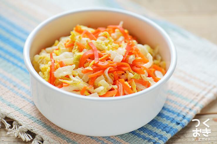 白菜とにんじんの和風マヨサラダの料理写真