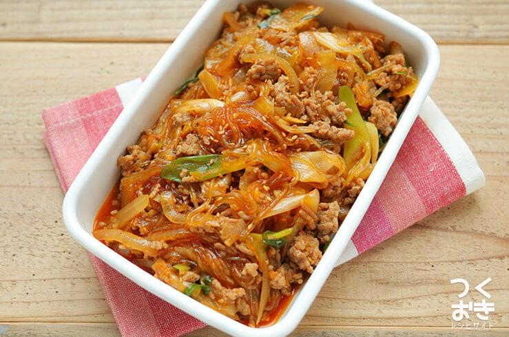 野菜たっぷりの簡単チャプチェのレシピ/作り方 | つくおき ...