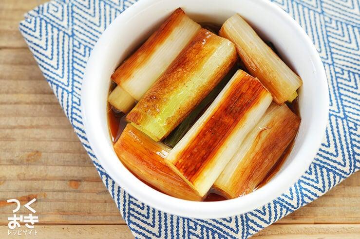 焼き長ねぎのポン酢漬けの料理写真