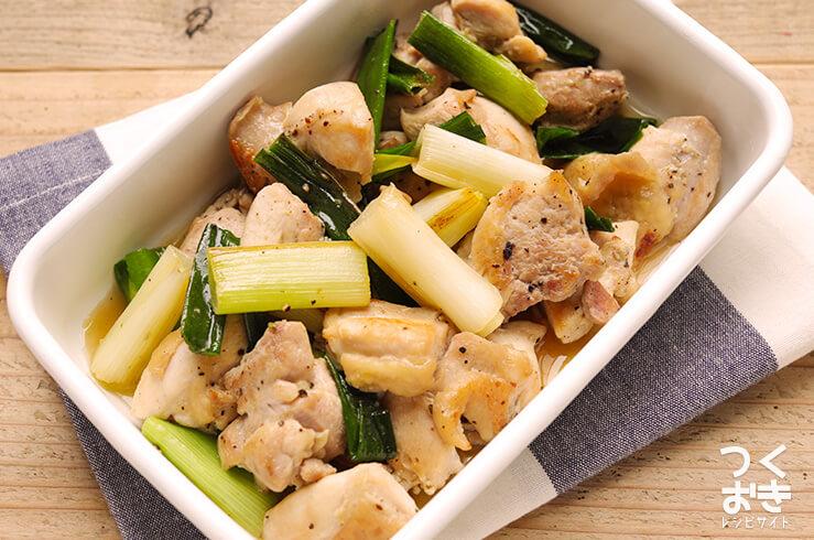 鶏肉と長ねぎのうま塩焼きの料理写真