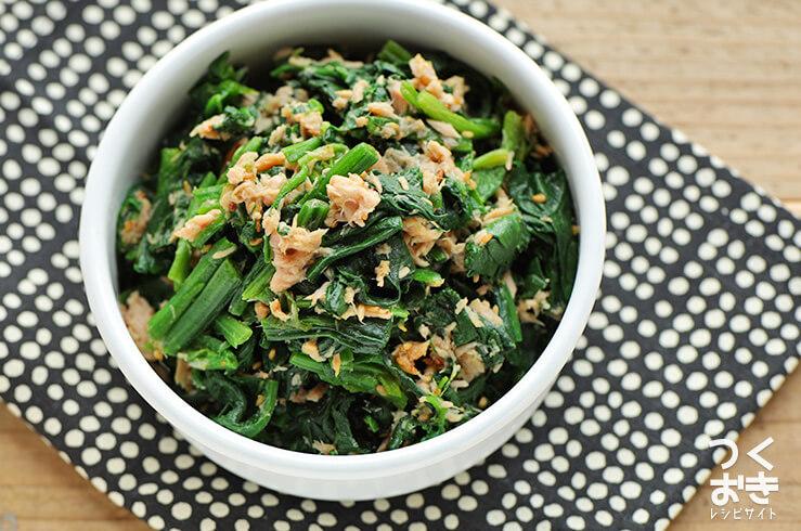 ほうれん草のツナごま和えの料理写真