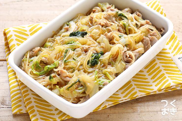 白菜と豚肉のはるさめ煮の料理写真