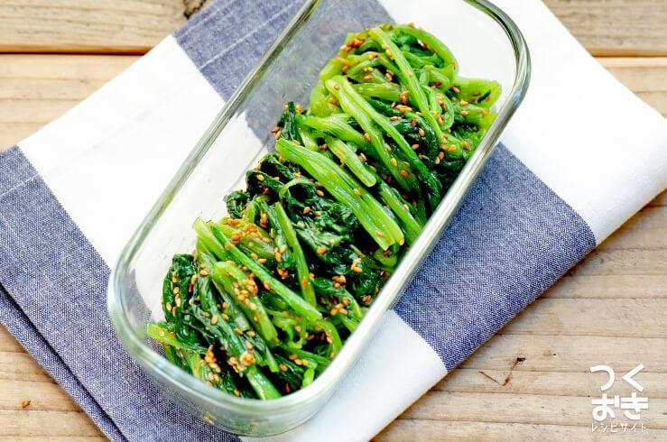 小松菜のナムルの常備菜・作り置き料理写真