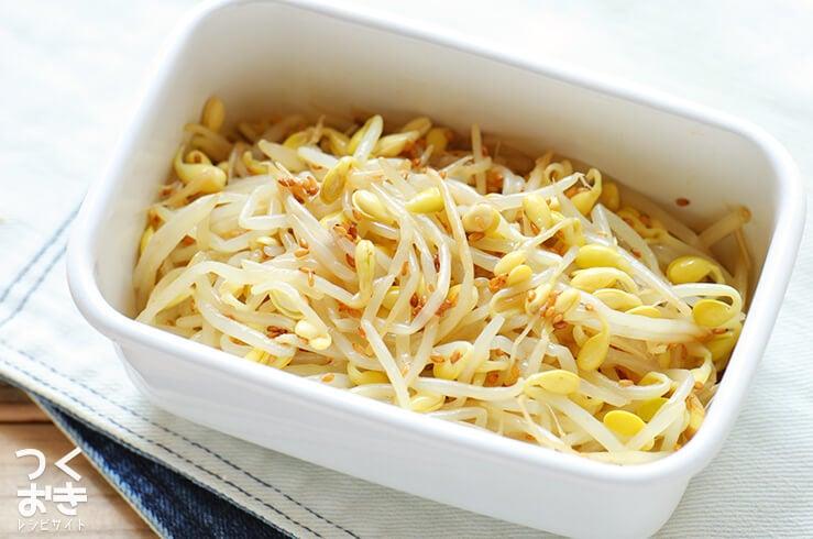 豆もやしのナムルの料理写真