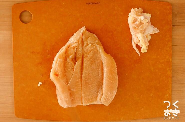 鶏肉の観音開きの写真その4