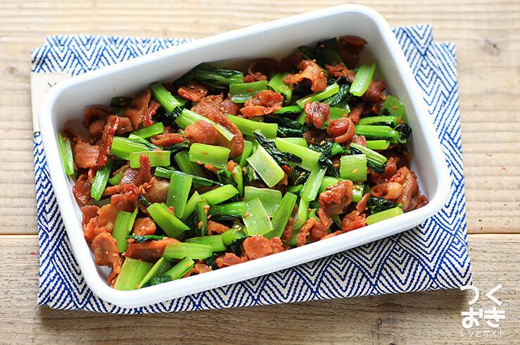 豚肉と小松菜のカリカリ炒めの料理写真