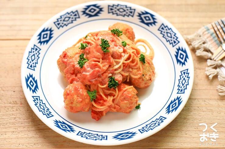 チキンボールのトマトクリームパスタの料理写真