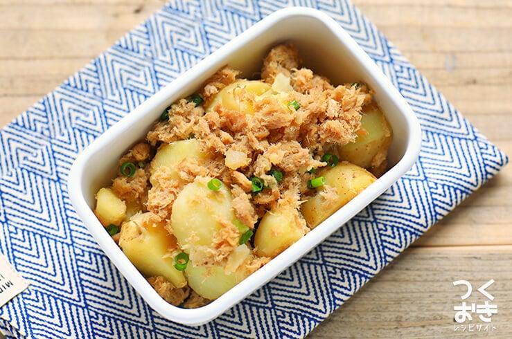 粉ふきいものツナ和えの料理写真