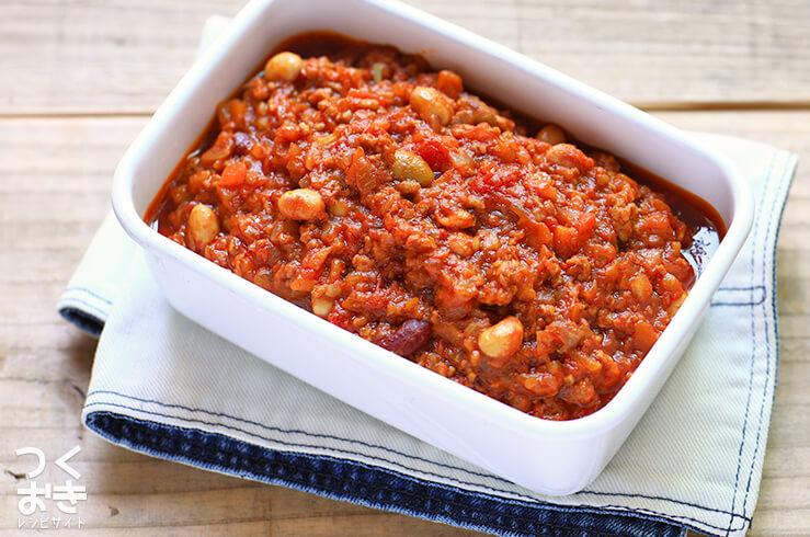 野菜と豆がたっぷりのキーマカレーの料理写真