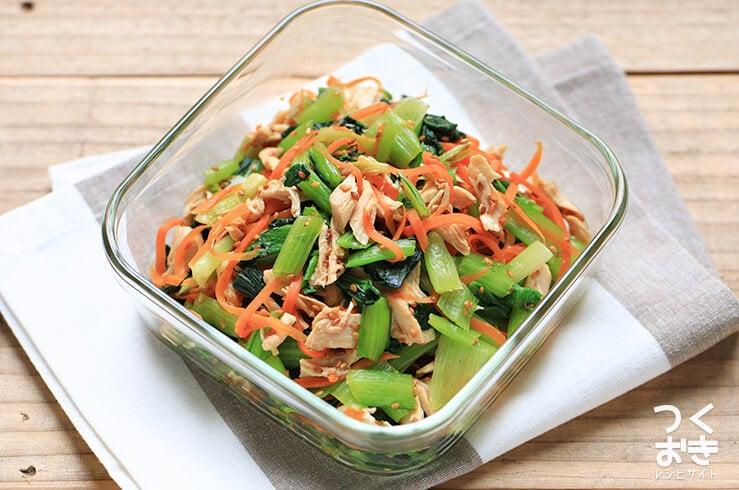 小松菜とささみのごま和えの料理写真