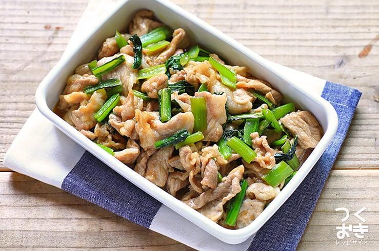 豚肉と小松菜の甘辛しょうが炒めの料理写真